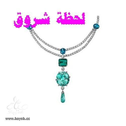 تعالو شوفو تشكيلة مجوهرات واكسسوارت hayahcc_1380367532_383.jpg