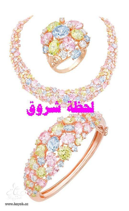 تعالو شوفو تشكيلة مجوهرات واكسسوارت hayahcc_1380367532_972.jpg