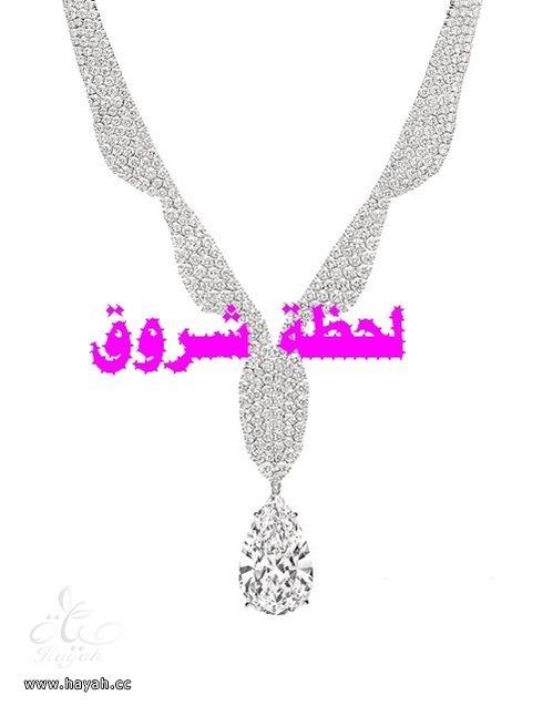 تعالو شوفو تشكيلة مجوهرات واكسسوارت hayahcc_1380367533_437.jpg