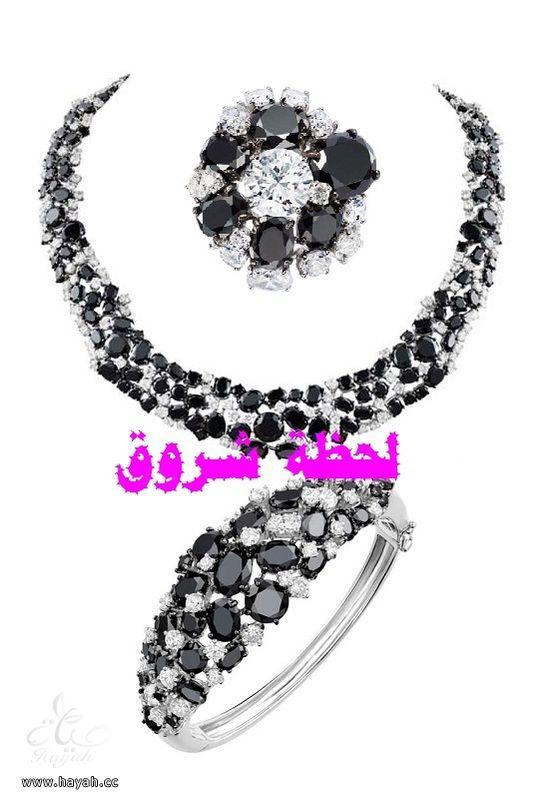 تعالو شوفو تشكيلة مجوهرات واكسسوارت hayahcc_1380367533_470.jpg