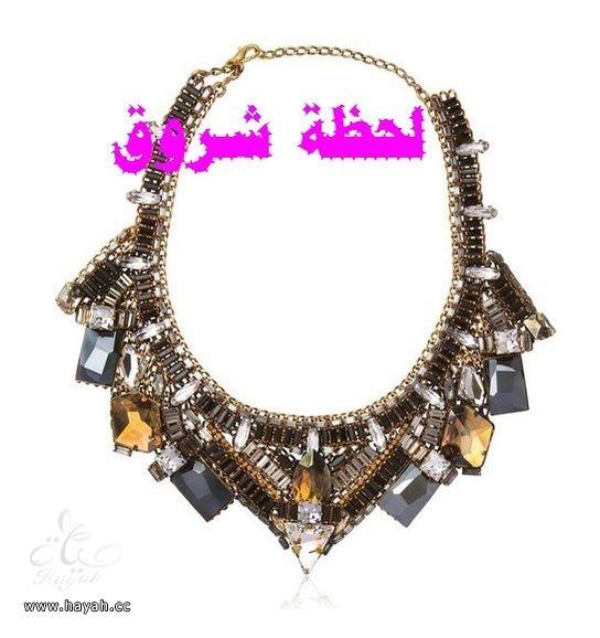تعالو شوفو تشكيلة مجوهرات واكسسوارت hayahcc_1380367533_794.jpeg