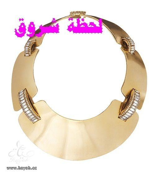 تعالو شوفو تشكيلة مجوهرات واكسسوارت hayahcc_1380367533_955.jpg