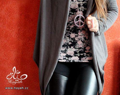 أزياء صبايا أزياء ناعمة 2014 - أزياء صبايا خفق 2014 hayahcc_1380955820_873.jpg