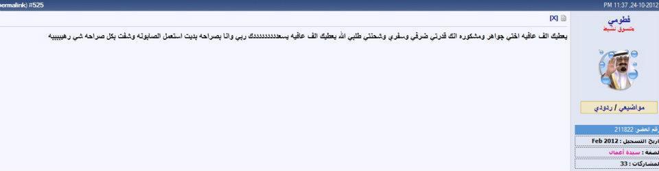 كورس الجوهره لتوحيد لون البشره مضمون ومجرب والله الشاهد hayahcc_1381259382_152.jpg