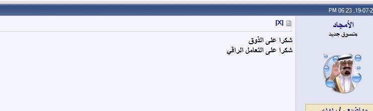 كورس الجوهره لتوحيد لون البشره مضمون ومجرب والله الشاهد hayahcc_1381259383_399.jpg