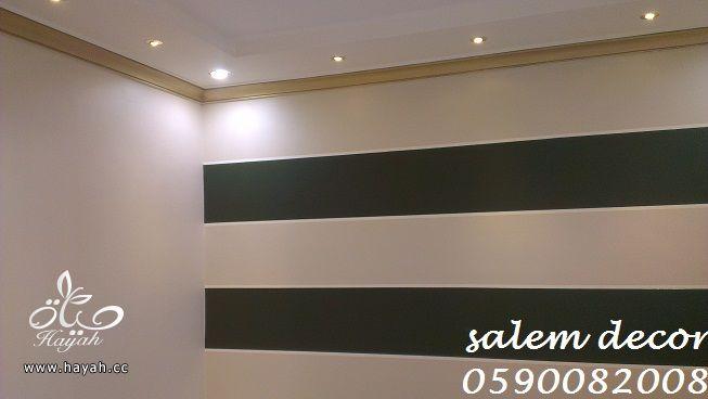 تشكيلة ديكورات جدران روعة - رسم على الجدران - دهانات الجزيرة hayahcc_1381324429_390.jpg