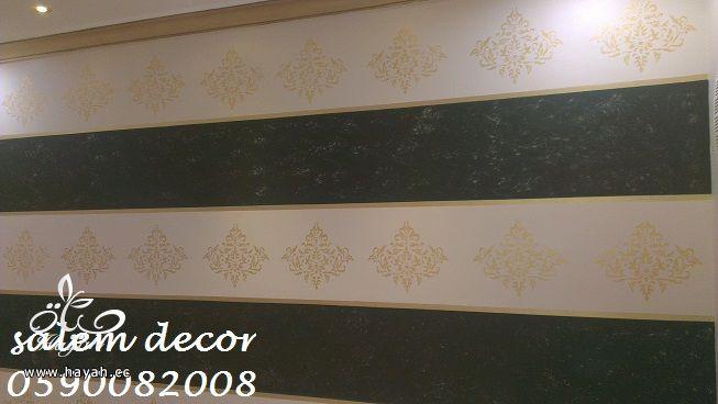 تشكيلة ديكورات جدران روعة - رسم على الجدران - دهانات الجزيرة hayahcc_1381324429_552.jpg