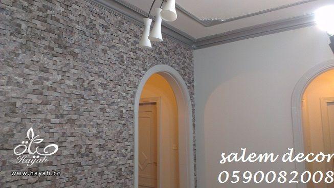 تشكيلة ديكورات جدران روعة - رسم على الجدران - دهانات الجزيرة hayahcc_1381324429_734.jpg