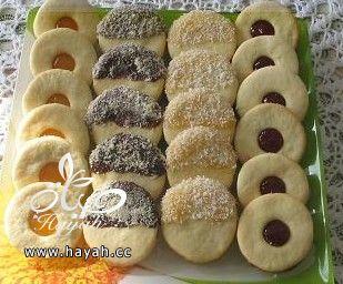 [جربي ثم أحكمي] طريقة عمل حلويات العيد الجزائرية - روعة والله، hayahcc_1381427734_109.jpg