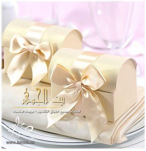 تـميزي بـهديتكـ وتوزيعاتك بكافة المناسبات لـمن تحبـين مع بيت الجوهر hayahcc_1382890771_181.jpg