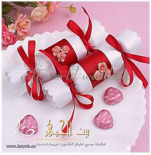 تـميزي بـهديتكـ وتوزيعاتك بكافة المناسبات لـمن تحبـين مع بيت الجوهر hayahcc_1382890771_611.jpg