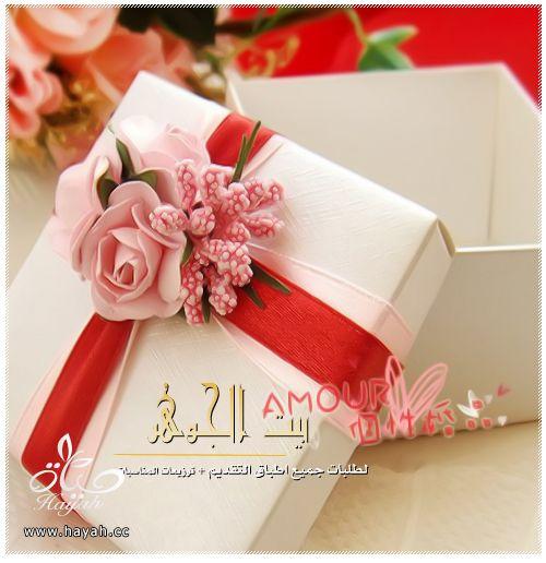 تـميزي بـهديتكـ وتوزيعاتك بكافة المناسبات لـمن تحبـين مع بيت الجوهر hayahcc_1382890779_296.jpg