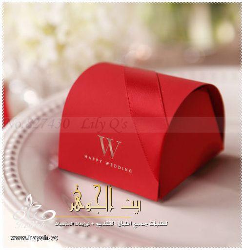 تـميزي بـهديتكـ وتوزيعاتك بكافة المناسبات لـمن تحبـين مع بيت الجوهر hayahcc_1382890779_715.jpg