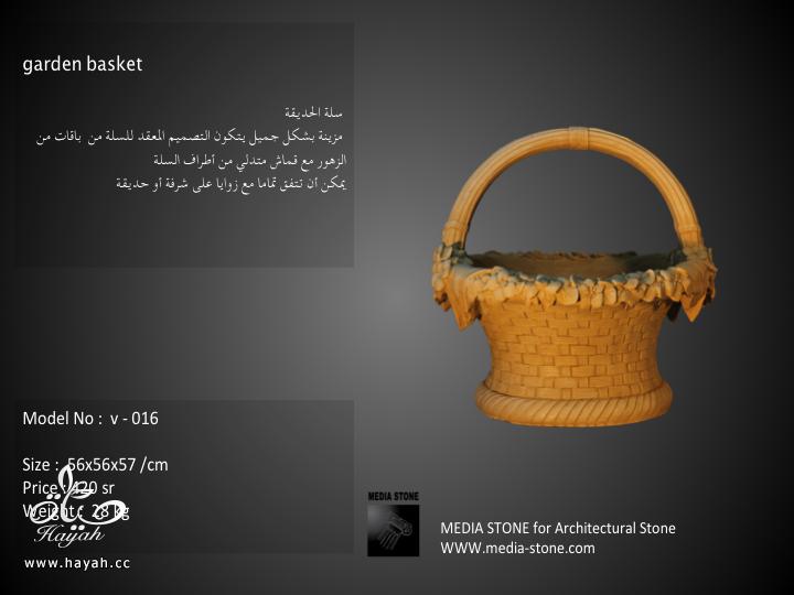 للبيع مزهريات واعمده مزخرفه باشكال جميله ومختلفه وباسعار مميزه جدا hayahcc_1382910791_949.png