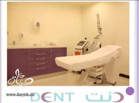 مركز دنت الطبي تحت اشراف طاقم طبي خبير ومتميز hayahcc_1382925901_664.jpg