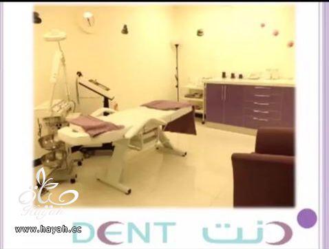 مركز دنت الطبي تحت اشراف طاقم طبي خبير ومتميز hayahcc_1382925902_906.jpg