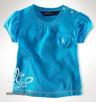 ملابس اطفال بـ اللون الازرق من غوتشي , ازياء 2014 hayahcc_1383098110_662.jpg
