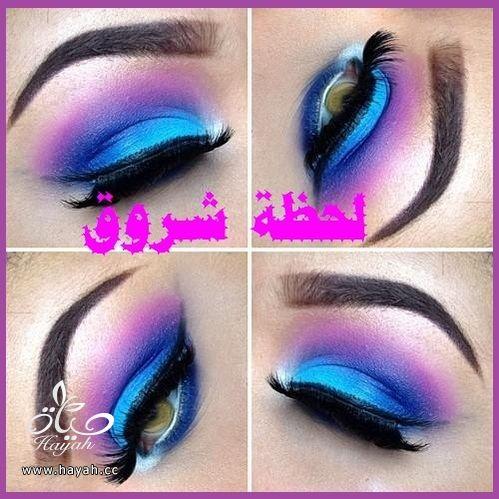 اجمل مكياج عيون hayahcc_1383252112_233.jpg