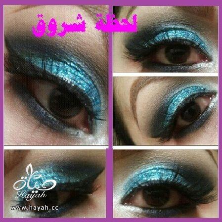 اجمل مكياج عيون hayahcc_1383252113_772.jpg