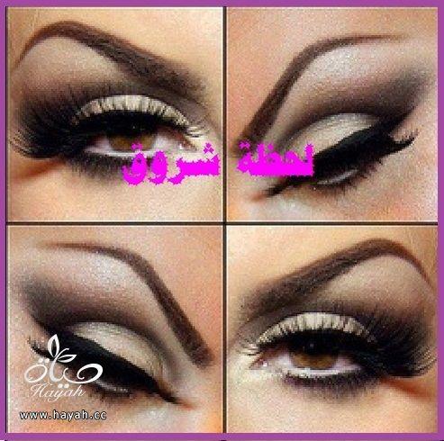 اجمل مكياج عيون hayahcc_1383252115_101.jpg
