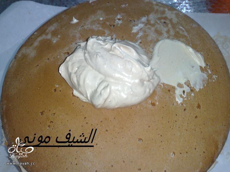 تورتة النسكافيه من مطبخ الشيف مونى بالصور hayahcc_1385111095_514.jpg