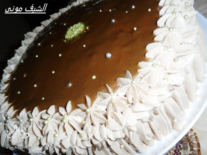 تورتة النسكافيه من مطبخ الشيف مونى بالصور hayahcc_1385111097_343.jpg