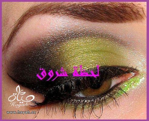 مكياج عيون بالصور hayahcc_1385134313_206.jpg