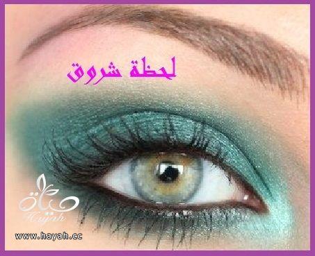 مكياج عيون بالصور hayahcc_1385134313_371.jpg