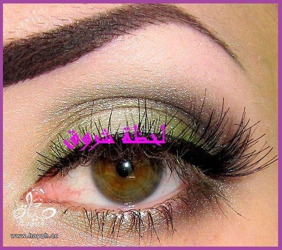 مكياج عيون بالصور hayahcc_1385134313_641.jpg