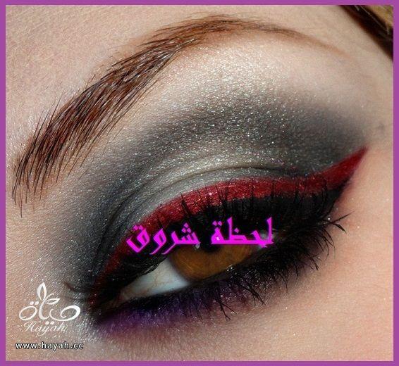 مكياج عيون بالصور hayahcc_1385134313_778.jpg