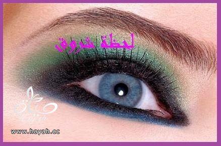 مكياج عيون بالصور hayahcc_1385134313_872.jpg