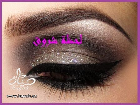 مكياج عيون بالصور hayahcc_1385134313_884.jpg