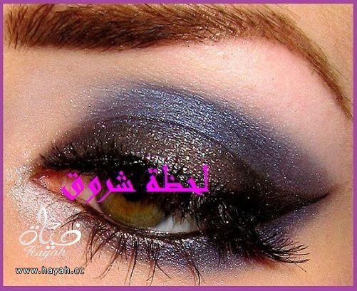 مكياج عيون بالصور hayahcc_1385134313_998.jpg