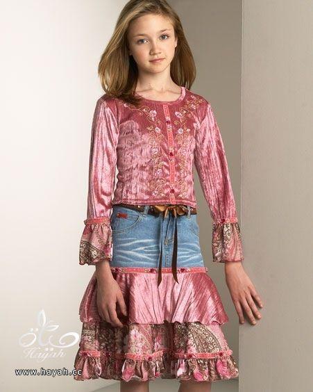 ملابس اطفال أنيقة جدا 2014 hayahcc_1385340994_278.jpg