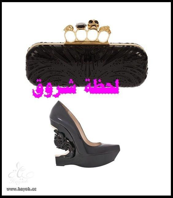 مجموعة متنوعة من  مجوهرات و أحذية  وشنط hayahcc_1385484302_766.jpg