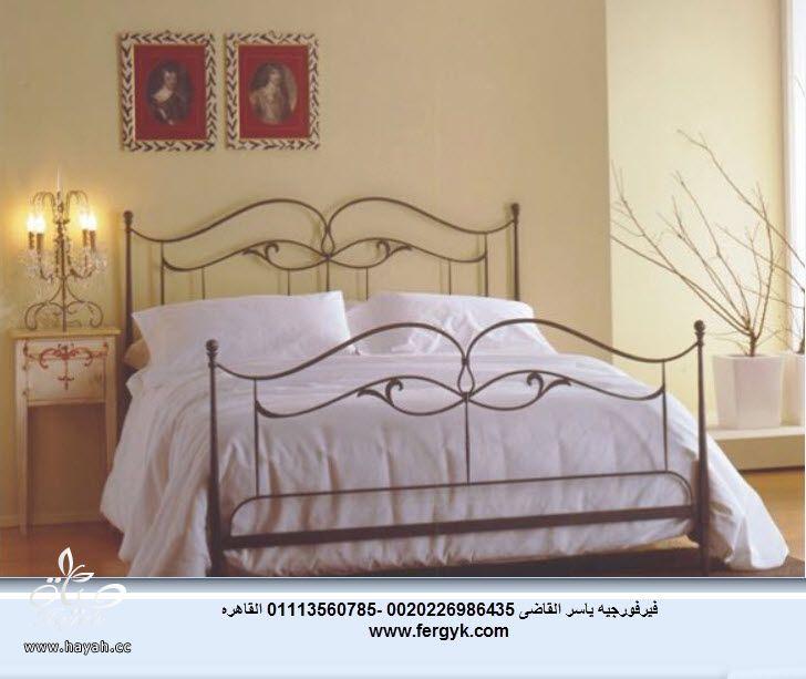 غرف نوم ,موديلات حجر نوم,سراير,سرير اطفال,كتلوجات حجره نوم,صور حجر نوم,حجره نوم حديث hayahcc_1386805354_605.jpg