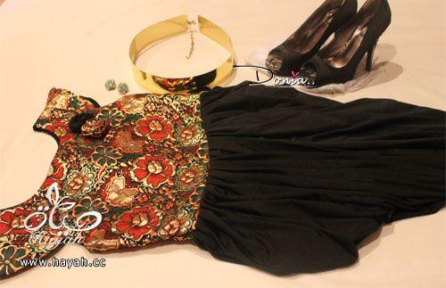 تجميعي لفساتين سهرات hayahcc_1387930701_264.jpg