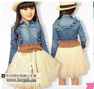 ملابس اطفال ......... hayahcc_1388080850_4