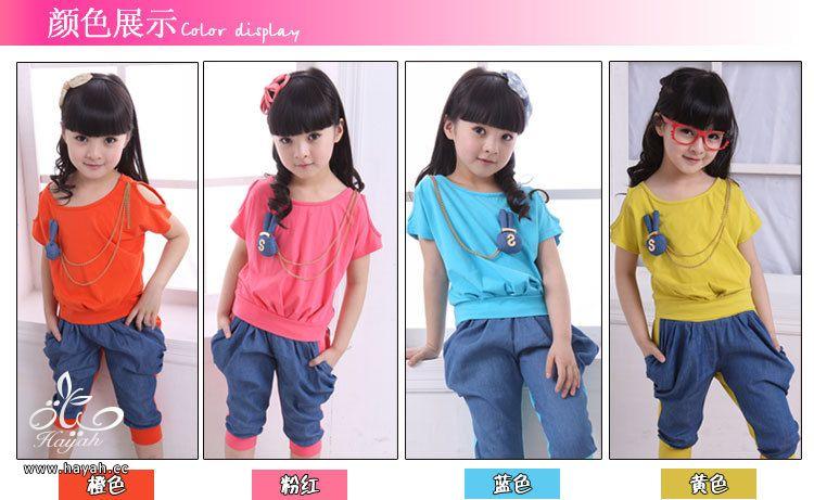 ملابس اطفال ......... hayahcc_1388080851_9