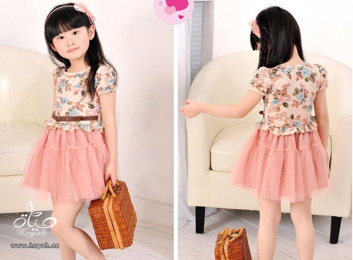 ملابس اطفال ......... hayahcc_1388080852_3