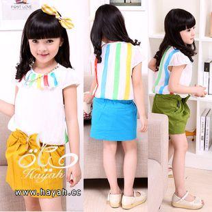 ملابس اطفال ......... hayahcc_1388080852_8