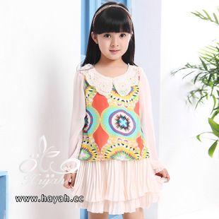 صور ملابس اطفال hayahcc_1388080853_544.jpg
