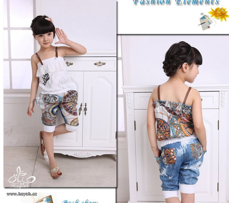 ملابس اطفال ......... hayahcc_1388080853_5