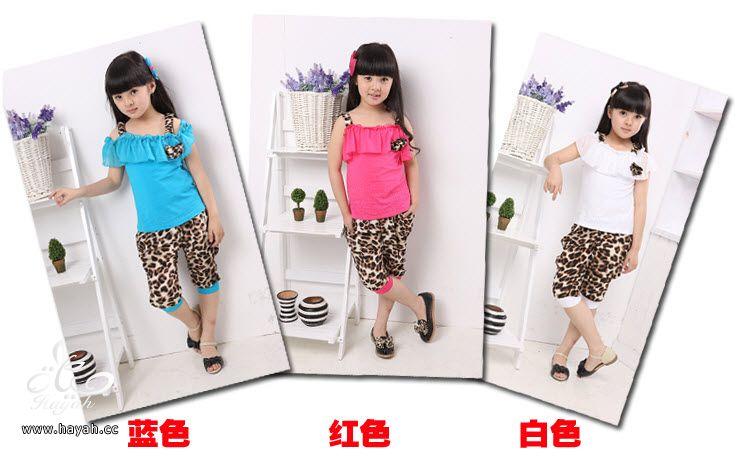 ملابس اطفال ......... hayahcc_1388080853_7