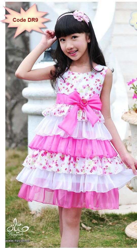 صور ملابس اطفال hayahcc_1388080853_977.jpg