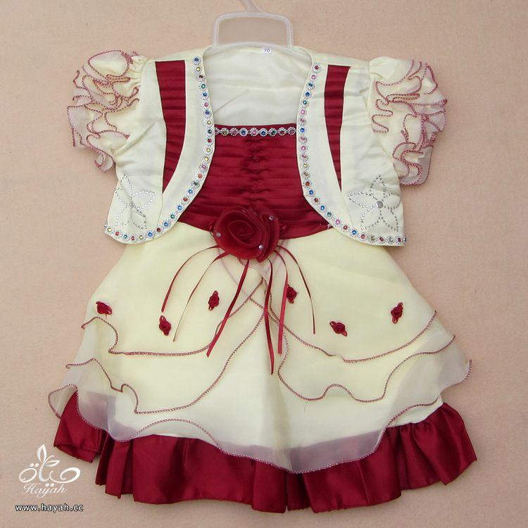 ملابس اطفال ......... hayahcc_1388080855_3