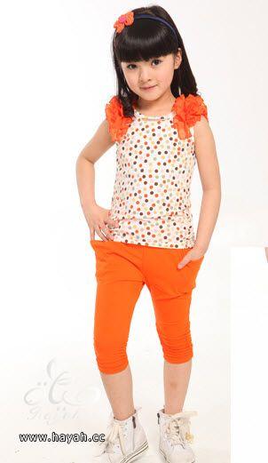 ملابس اطفال ......... hayahcc_1388080856_1