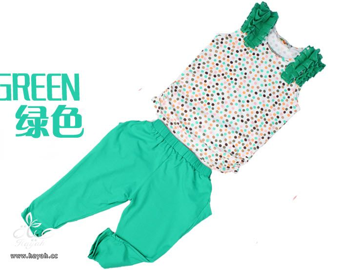 ملابس اطفال ......... hayahcc_1388080856_2