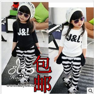 ملابس اطفال ......... hayahcc_1388080856_4