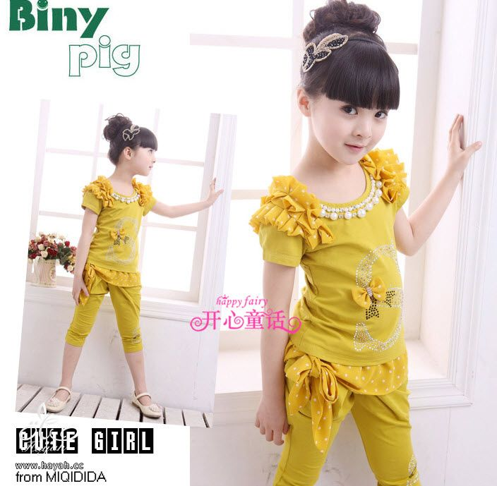 صور ملابس اطفال hayahcc_1388080856_494.jpg